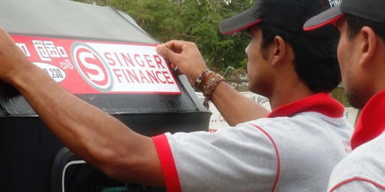 Singer Finance (Lanka) PLC
